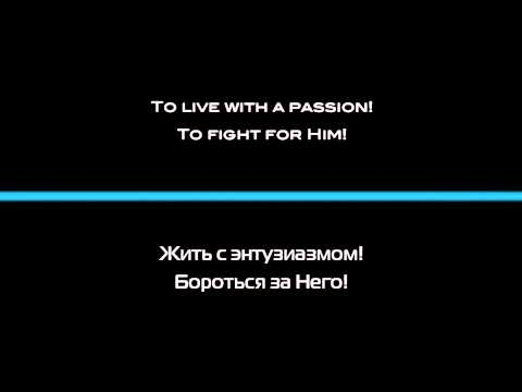 Пол Вошер - Это война
