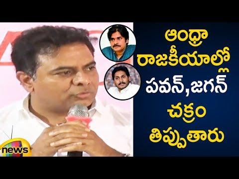 KTR Interesting Facts About Pawan Kalyan and YS Jagan Politics in Andhra |KTR Press Meet |Mango News
