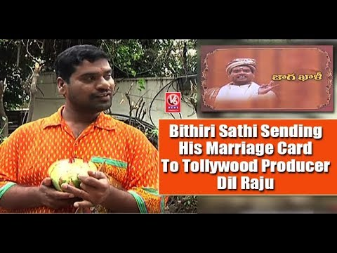 Bithiri Sathi Sending His Marriage Card To Tollywood Producer Dil Raju | Teenmaar News