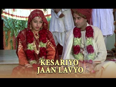 Kesariyo Jaan Lavyo (Wedding Song) - Gandhi My Father