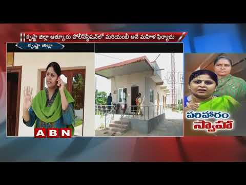 Case filed against Congress Women President Sunkara PadmaSri | Krishna District