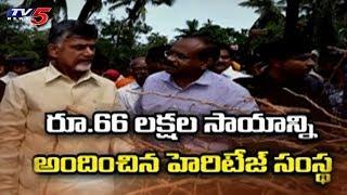 Chandrababu Gives Huge Support To Srikakulam Titli Victims