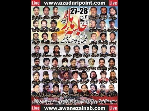 Live Majlis Jalsa Harr 28 June 2019 Shia Eid Gah Talagang