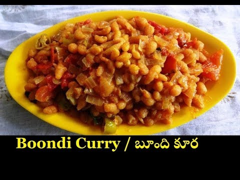 Boondi Curry Recipe / బూంది కూర