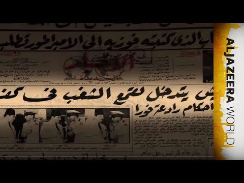 Al Jazeera World - Revolution Through Arab Eyes - The Factory