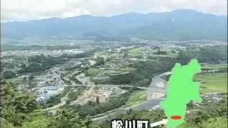 松川町の四季 春