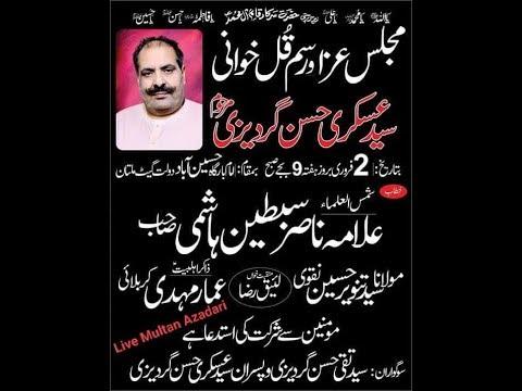 Live Majlis 2 Feb 2019 I Imam Bargah Hussain Aabad Dolat Gate Multan