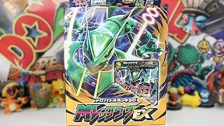 Opening A Rayquaza EX Mega Battle Deck Box!