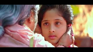 (anushka,nagarjuna)Latest Tamil Super Action Movie Thriller Family Entertainer Movie Upload 2018 HD