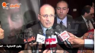 يقين| لقاء مع وزير الصحه حول الدليل الطبي لضحايا العنف