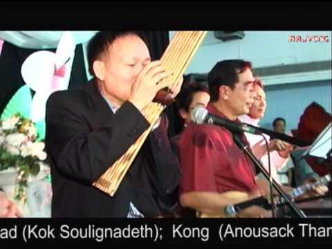 Khene Khaen Phinh Lao Music Instruments Inpeng Rajvong video
