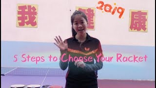 5 Steps to Choose Your Right Racket