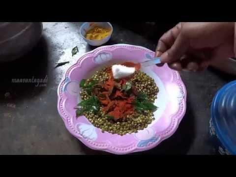 Talimpu Pesalu Preparation In Telugu (�...