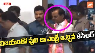 KCR Super Entry To Press Meet | TRS Victory | Telangana Elections Results 2018