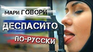 скачат клип зборни руски сейчас