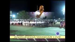 Me wadal wara me wadal war new -Aniruddha Wankar live Programme