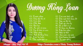 Dương Hồng Loan 2016   LK Nhạc trữ tình quê hương Dương Hồng Loan hay nhất