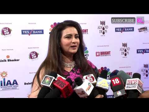 India International Academy Awards Red Carpet Part 1