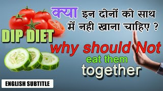 Tomato And Cucumber Combination Good Or Bad Salad Bad Science Health Issues  Benefits