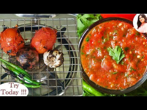 New Style of making Chutney, Village style Roasted Spicy Tomato Chutney Recipe,  Tomato Chutney