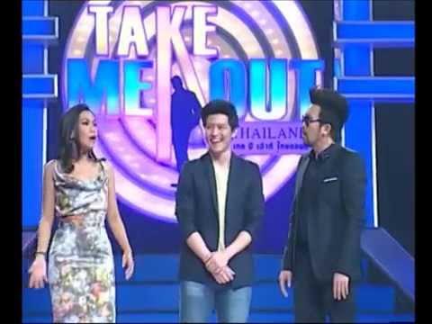 Take Me Out Thailand S6 ep24 คม-ชารีฟ 24 (30 สค57)