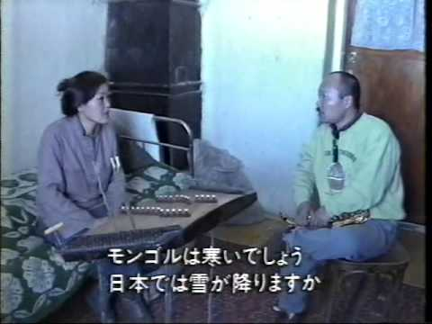 Music of Mongolia Part1 : Documentary 1991