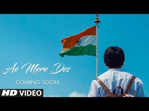 Song Teaser ► Ae Mere Des | Jubin Nautiyal  | Lalit Prabhakar | VIDEO RELEASING SOON