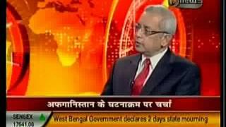 DDNews Hindi 18 1 2010