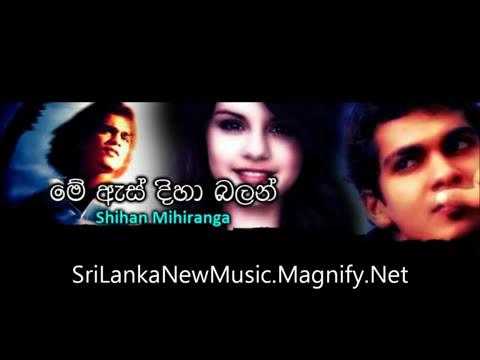 Me As Diha Balan - Shihan by sumudu@sumu master videos