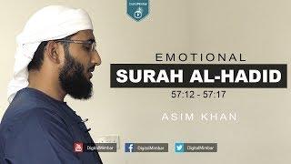 Emotional & Powerful | Surah Al-Hadid – Asim Khan