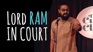 श्री राम अदालत में | Lord Ram in Court - Gaurav Tripathi | UnErase Poetry