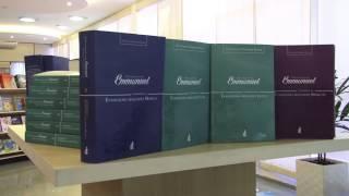 Livrarias da FEB - Livros de Estudo