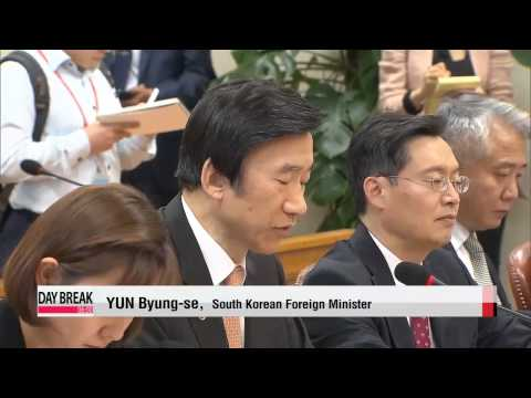 South Korea, China reaffirm joint commitment to deter nuclear-armed North Korea