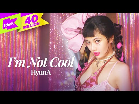 Download Lagu HyunA _ I'm Not Cool | 현아 | 스페셜클립 | 퍼포먼스 | Special Clip | Performance | P NATION