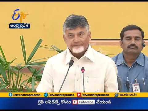 CM Release White Paper On AP Development And Bifurcation Promises | Live