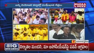 Singer Kuddus Performs Special Song For AP Special Status   Dharma Porata Deeksha