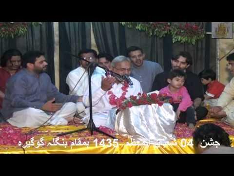 Jashan 04 Shaban 030614 9  Bamaqam Bangla Gogera Part 9 Syed  Raza Kazmi