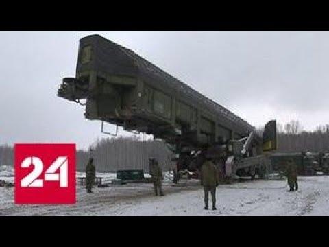 В Калужской области опустили в шахту межконтинентальные баллистические ракеты Ярс - Россия 24
