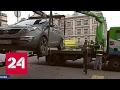Москвичам облегчили схему возврата машин со штрафстоянки