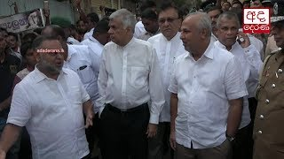 PM on a visit to Kandy
