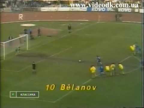 Динамо Киев - Дукла 1986