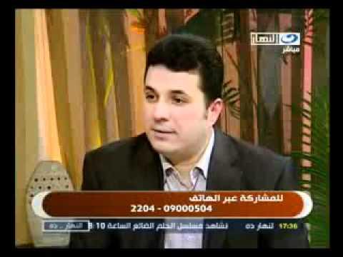 د.أحمد عمارة - النهاردة - الوسواس القهري 2-2