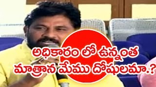 TDP Srinivas Reddy About Prakasam District Project Works | Ongole | Election 2019 #7