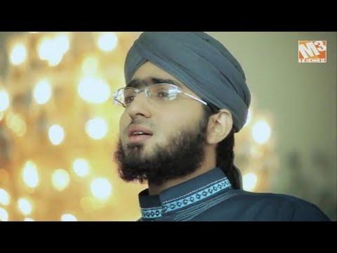 Azeem Raza Qadri - Hazir Hai Dare Dolat - Islamic Videos