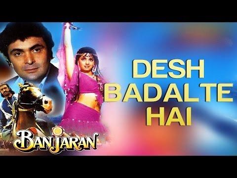 Desh Badalte Hai - Banjaran | Rishi Kapoor & Sridevi | Anuradha...
