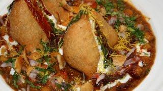 Indian Street Food recipe  Sabrini Choley Samosa Chaat   By chef Harpal Singh Sokhi