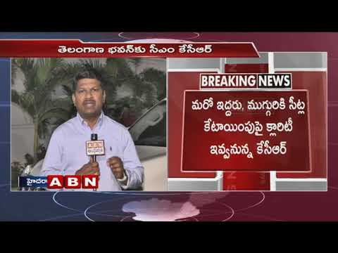 KCR reaches Telangana Bhavan | B forms to TRS MLA candidates