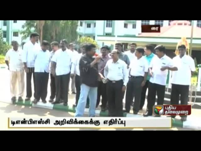 Lawyers of Chennai high court Madurai bench protest on TNPS notice