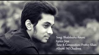 Download Bangla new song 2017| Bhalobasha Amoni by Prottoy Khan 3Gp Mp4
