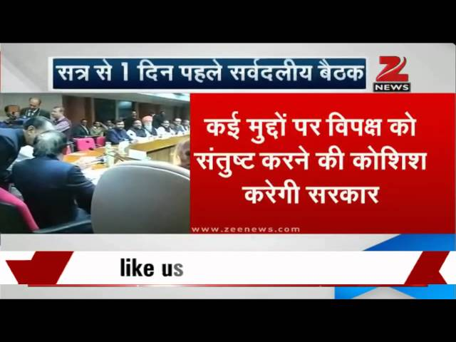 All-party meet ahead of winter session of Parliament